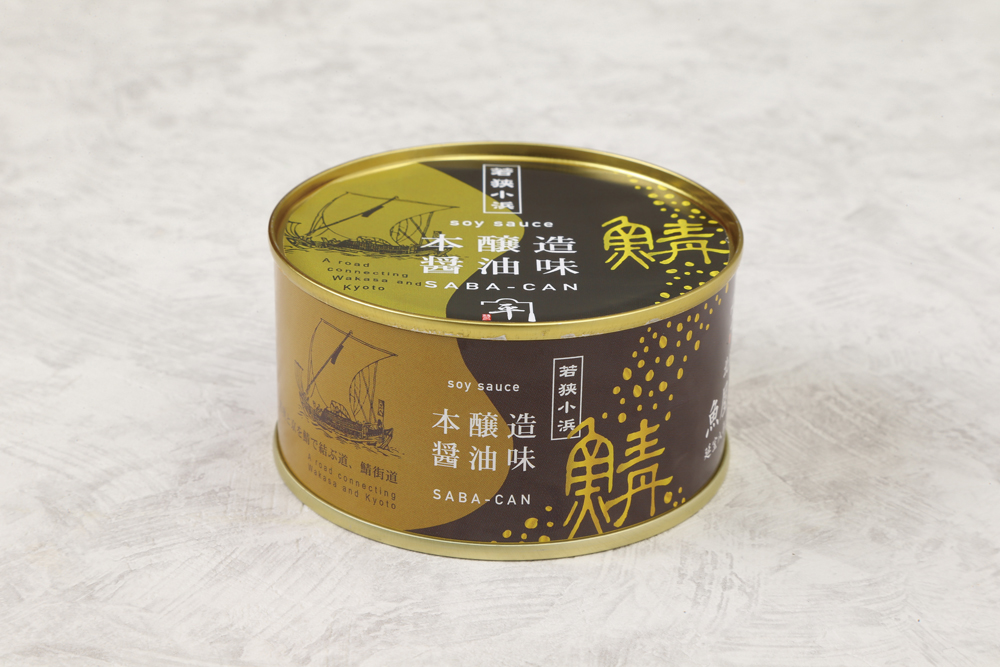 魚屋鍵平鯖缶 本醸造醤油味
